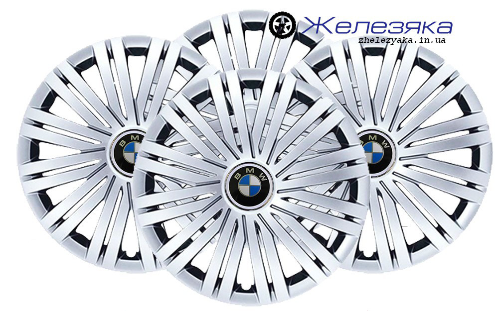 Колпаки на колеса R16 SKS/SJS №422 BMW