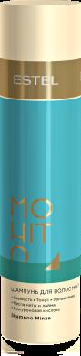 Шампунь для волос МЯТА Estel Mohito