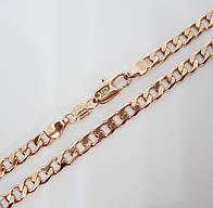 Цепочка плетение Панцирное H-5 мм длина 60 см под советское золото