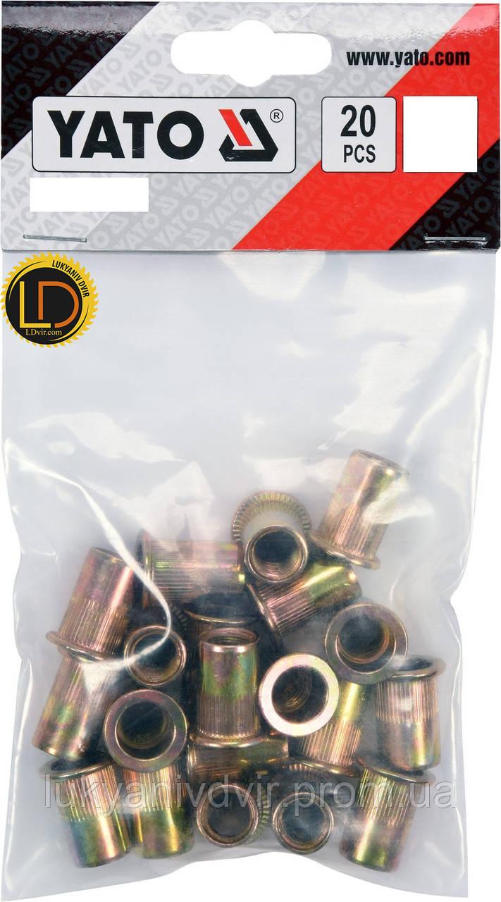 Заклепки резьбовые стальные Yato М8, 20шт