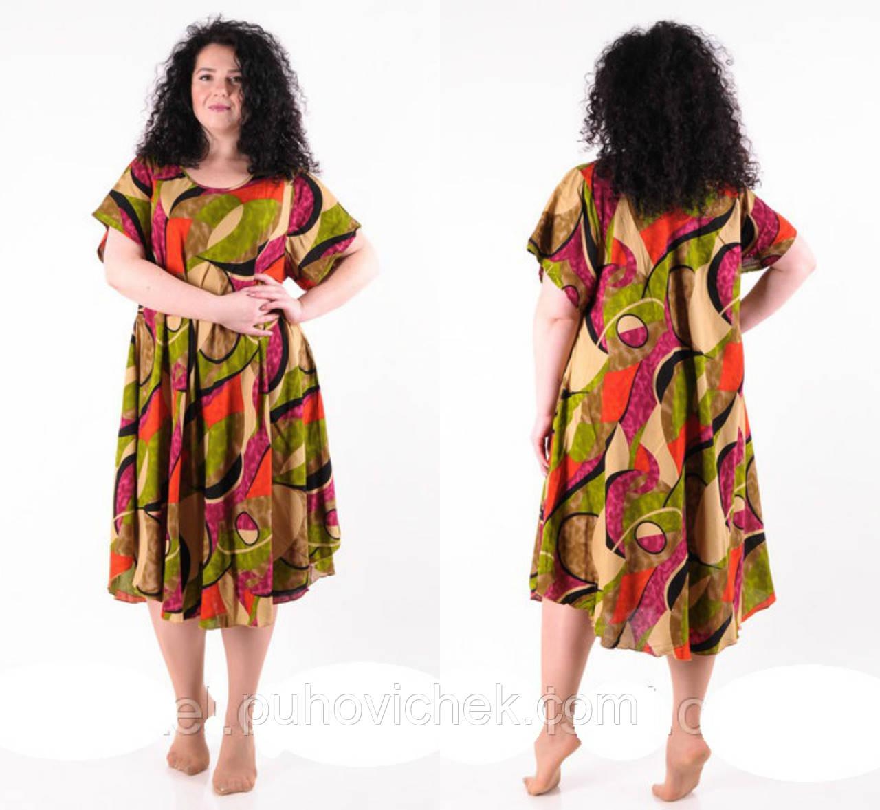acb2f6511d4603a Летнее женское платье купить недорого Украина - Интернет магазин Линия  одежды в Харькове