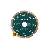 Алмазный диск по бетону Makita сегмент 125х22.23 мм