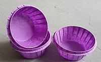 Фиолетовые формы из пергамента с бортиком 10 штук
