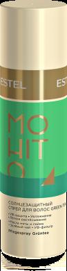 Солнцезащитный спрей для волос ЗЕЛЕНЫЙ ЧАЙ Estel Mohito