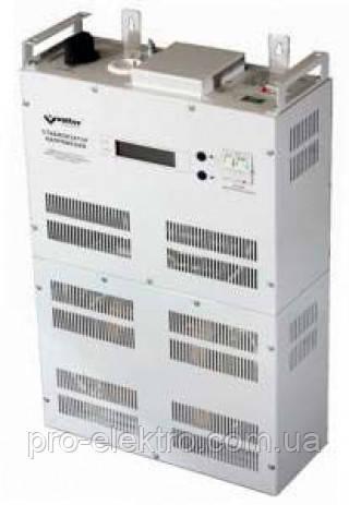 Стабилизатор напряжения VOLTER снпто-27 ш, фото 2