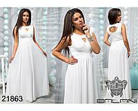 Изящное вечернее платье в пол 48 по 52 размер, фото 1