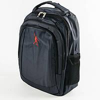 Прочный рюкзак для школы и прогулок - синий - 3002
