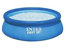 Надувной семейный бассейн Intex 28120 размер 305*76 см, фото 2