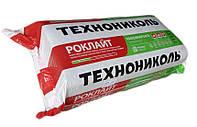 Роклайт 1200*600*50 (30 кг/м3) 5,76м2