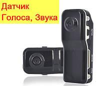 Мини видеокамера датчик звука, голоса, диктофон