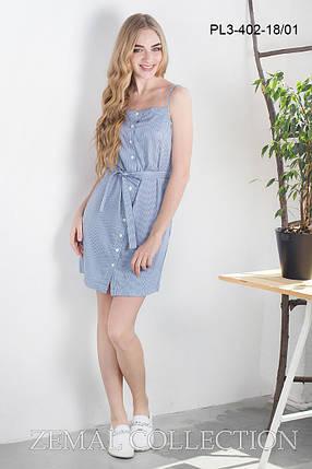 aad850d9db0 Летнее короткое приталенное платье в полоску с поясом сине-белое ...