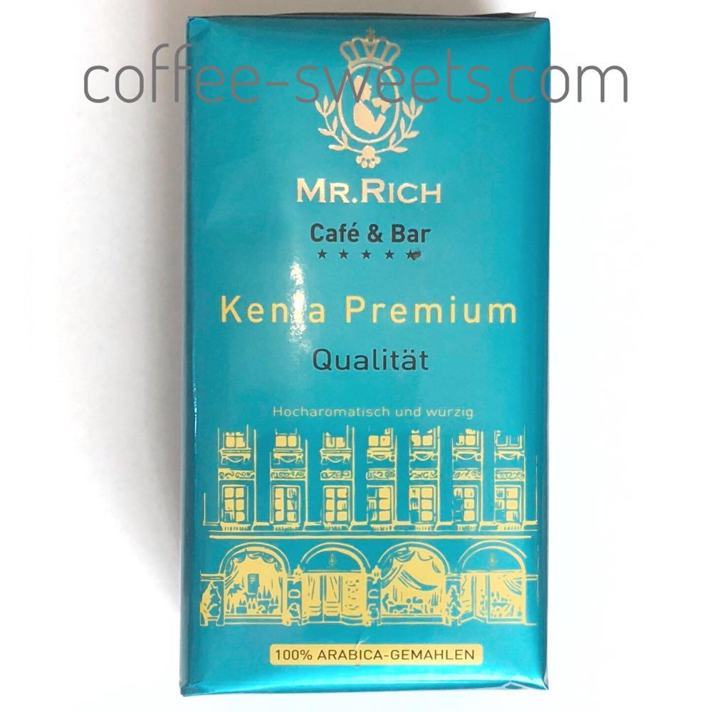 Кофе молотый Mr. Rich Kenia Premium 500g