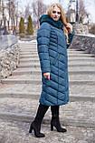 Женское зимнее длинное пальто Амаретта,  размеры 54 - 64, Новая коллекция  NUI VERY,, фото 3