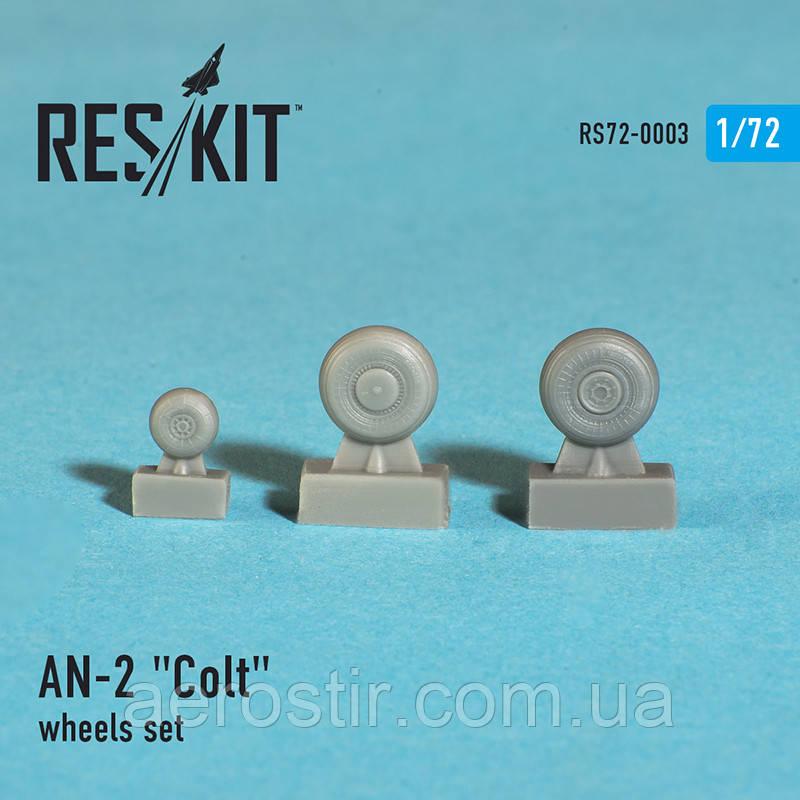 "Antonov AN-2 ""Colt"" wheels set 1/72 RES/KIT 72-0003"