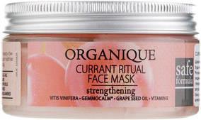Currant Ritual Лифтинг-маска для лица, 100 мл