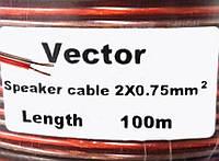 Кабель акустический Vector (2x0.75mm2)