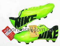 Бутсы футбольные  Nike Mercurial  р44   РАСПРОДАЖА