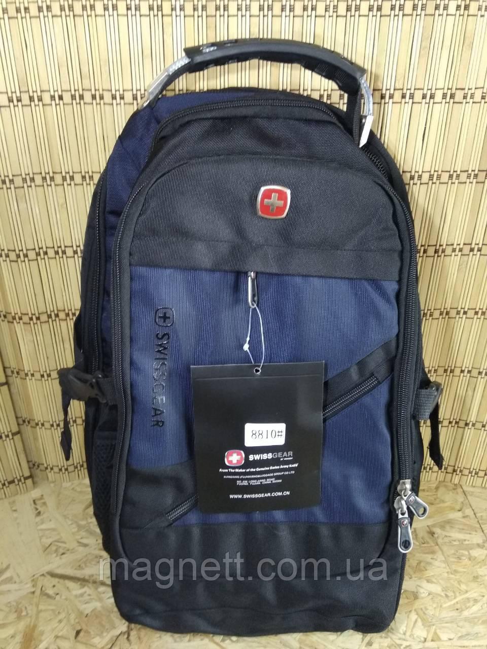 108630cf4292 Универсальный городской рюкзак Wenger SwissGear 8810(синий) - Интернет- Магазин <<MAGNET