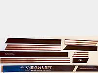 Молдинг двери средний на ВАЗ 2101-2106 Sahler SH204