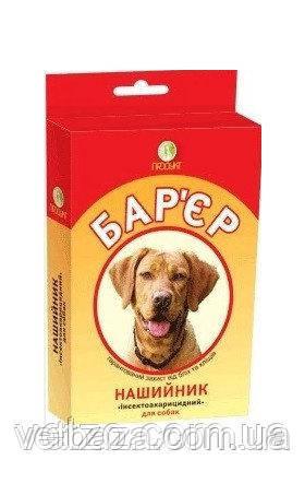 Ошейник Барьер для собак, Продукт желто-красный