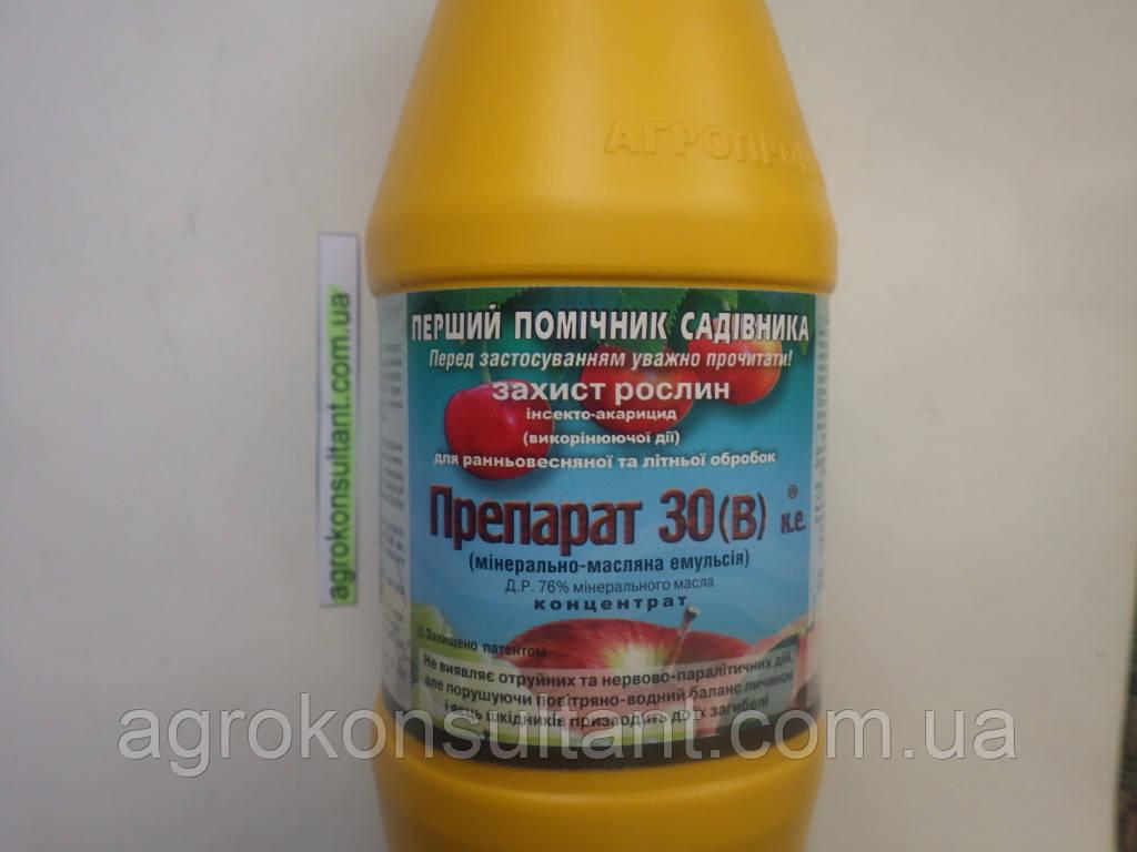 Инсектицид Препарат 30В (500мл) — для ранне-весенней и летней обработки сада от вредителей, фото 1