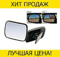 Автомобильное панорамное зеркало заднего вида Total View