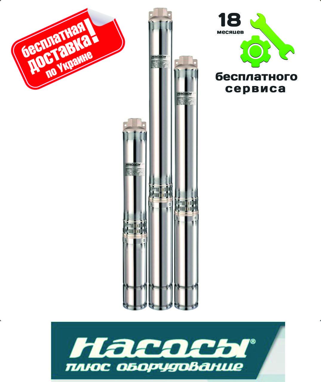 """Многоступенчатый скважинный насос """"Насосы+"""" 100 SWS 6-63-1,5"""