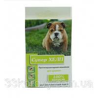 Ошейник Супер ХЕЛП (45 см) для средних собак