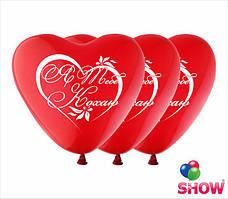 """Воздушные шары сердце """"Я Тебе Кохаю"""" 12""""(30 см) Пастель Красный В упак: 100шт ТМ Арт «SHOW»"""