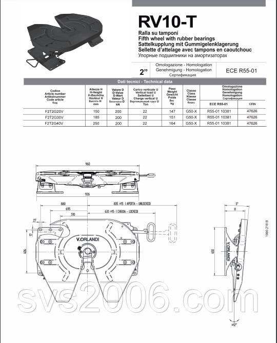 """F3T1G40 чавунне сідельно-зчіпний пристрій 3,5"""" з гумовими несучими елементами"""