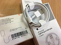 Оригинальный кабель для Iphone 5s/6s/7/7Plus/8