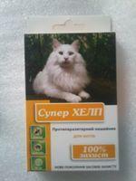 Ошейник Супер ХЕЛП (35 см) для кошек
