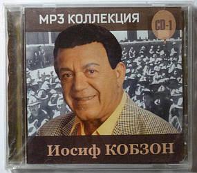 МР3 диск. Йосип Кобзон MP3 Колекція (CD 1)