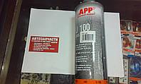 Антигравий APP U 100 UBS серый, аэрозоль 1000 мл.
