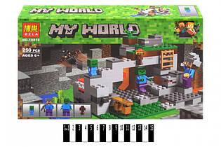 """Конструктор Minecraft  """"Пещера зомби"""" Bela 10810 (аналог Lego Minecraft 21141) Майнкрафт 250 дет"""