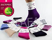 Женские носки с начёсом Nailali C532 Z. В упаковке 12 пар, фото 1