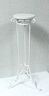 Подставка свадебная  консоль круглая МДФ