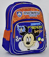 """Детский школьный рюкзак ортопедический 42х32х17см """"МИККИ МАУС"""". Портфель, ранец для мальчиков.СИНИЙ."""