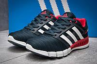Кроссовки женские Adidas Climacool, темно-синие (13094),  [  36 37 38  ]