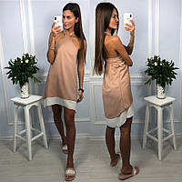f8adc332ab2 Выгодные предложения на Шифоновое платье с хвостом в Украине ...