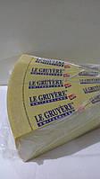 Сыр Грюер Швейцария