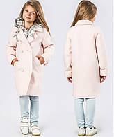 Оригинальное Деми Пальто со Съёмным Капюшоном для Девочки в Цвете Розовый-серебро 116-168 см