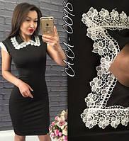Платье женское РК0098