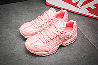 Кроссовки женские в стиле Nike AirMax 95, розовые (11466),  [  36 (последняя пара)  ]