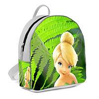 Белый рюкзак для девочки Фея Динь Динь