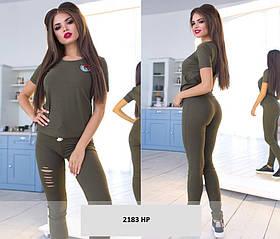 Женский спортивный костюм 2183 НР