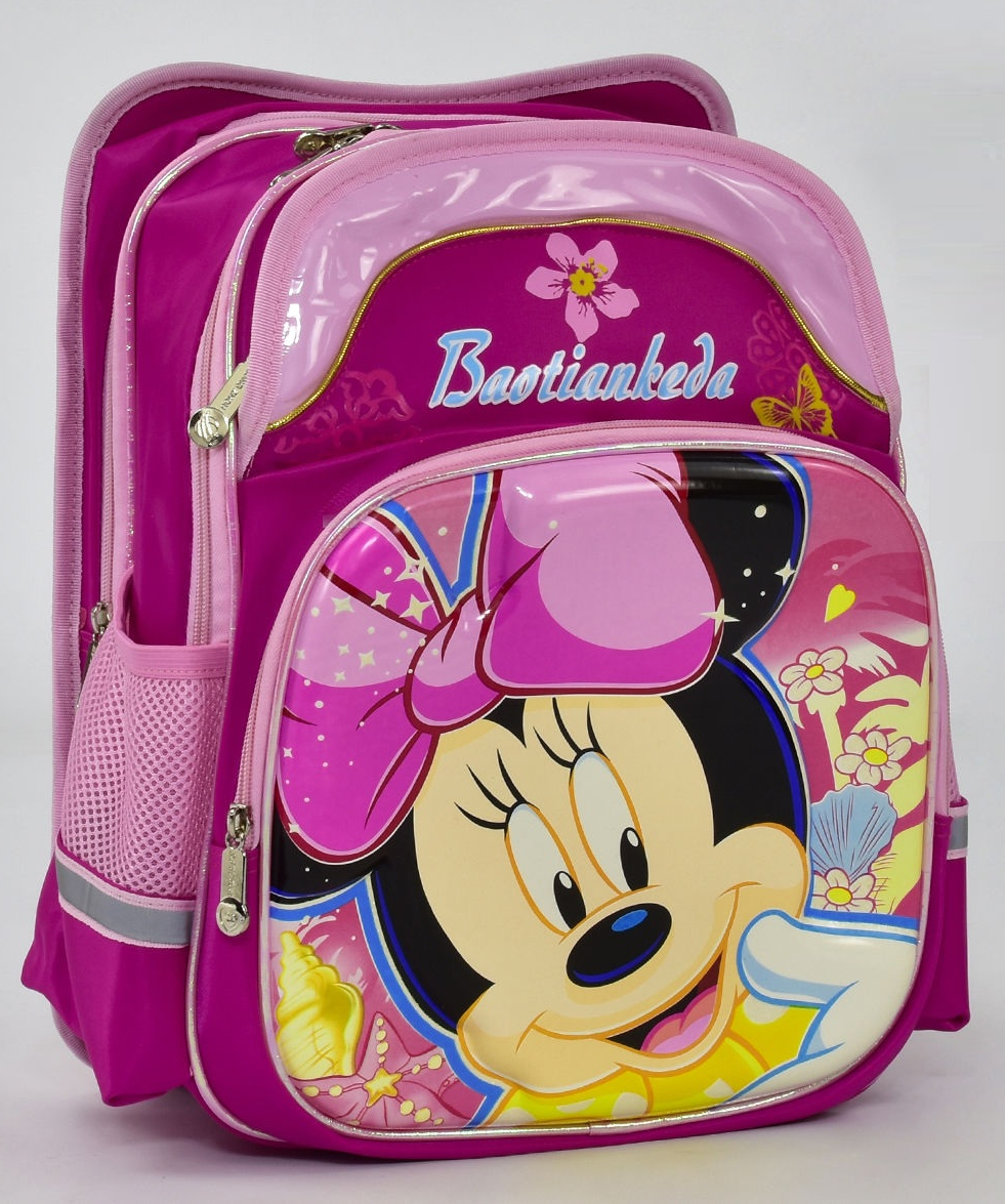 7c441b9b057d Детский школьный рюкзак ортопедический 40х30х20см