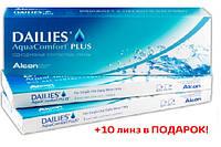 Акция!Контактные линзы однодневные Focus Dailies Aqua +10 шт.в подарок!