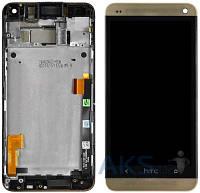 Дисплей (экран) для телефона HTC One M7 801e + Touchscreen with frame Original Gold