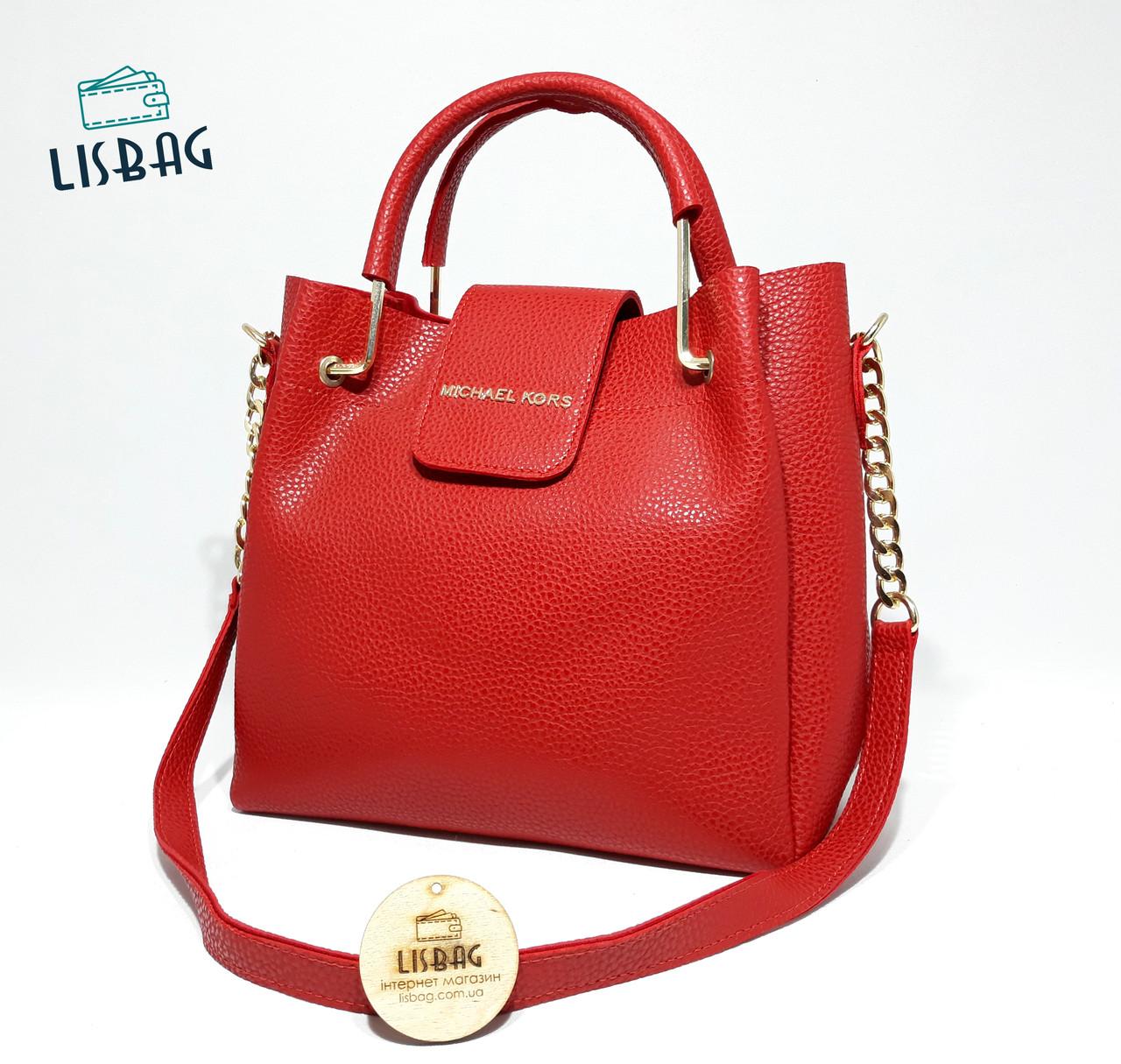 f6214640dbee Женская сумка красная Michel kors копия, на каждый день